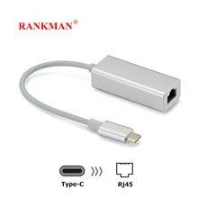 Адаптер rankman type c для сетевой карты rj45 ethernet lan usb