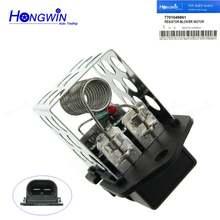Подлинный no:7701049661 вентилятор резистор для двигателя renault