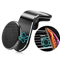 Soporte magnético para teléfono móvil de coche, base de rejilla de ventilación de Metal 360 para iPhone 12 11 Pro X Max 8 7 Xiaomi HuaWei