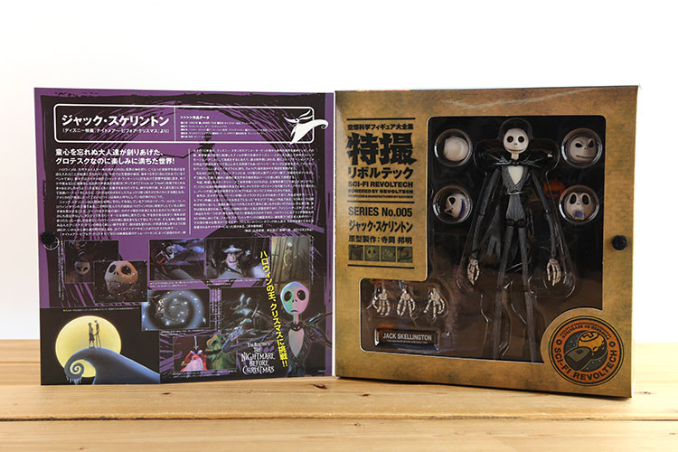 SCI-FI Series NO.005 The Nightmare Before Christmas Jack Skellington PVC Action Figure Collectible Model Toy 18.5cm
