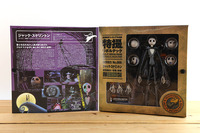 SCI FI Series NO.005 The Nightmare Before Christmas Jack Skellington PVC Action Figure Collectible Model Toy 18.5cm