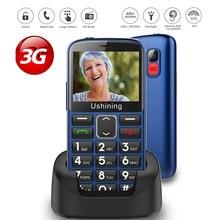 3g botão grande telefone móvel para idosos, telefone móvel sênior com sos botão de emergência aparelho auditivo compatível e doca de carregamento