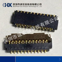 цена на FH26-21S-0.3SHW   spacing 0.3MM 21Pin clamshell under the HRS original connector