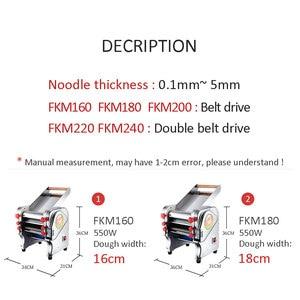 Image 5 - Elettrico in acciaio inox macchina della tagliatella tagliatella Gnocco Pasta Maker Dough Cutter macchina della pelle gnocco noodle premere 220V SPINA di UE