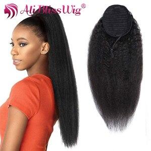 Cola de Caballo recta rizada, Clip de extensión de cabello para mujeres, cabello humano brasileño, Clip en extensiones, Color Natural, cabello Remy, 2 peines