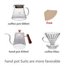 V60 фильтр для кофе эспрессо стеклянный кофейник 600 мл кофеварка