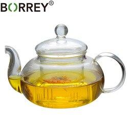 BORREY термостойкий стеклянный чайник с двойными стенками Стеклянная чайная чашка прозрачный чайник для заваривания чая Infuser Qolong чайный чайни...