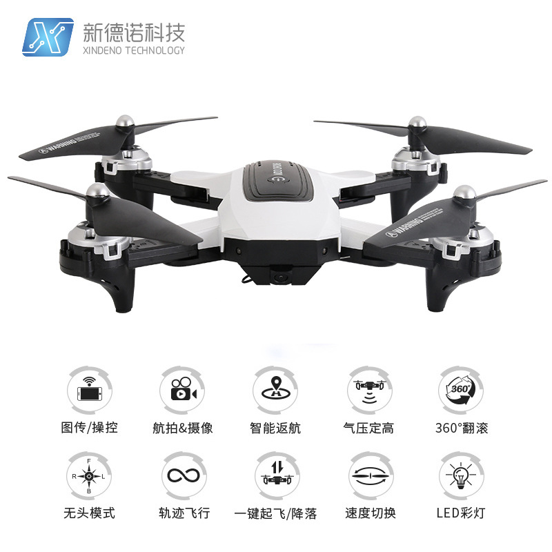 Folding Camera Quadcopter High-definition Aerial Photography Drop-resistant Unmanned Aerial Vehicle Set High Suspension Telecont