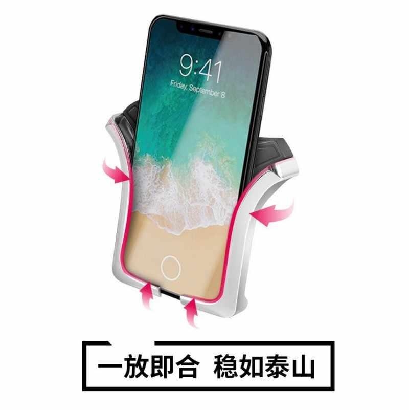 Гравитационный Автомобильный держатель для телефона с креплением на вентиляционное отверстие без магнитной подставки для мобильного телефона для iPhone X Xiaomi смартфона в автомобиле
