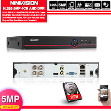 NIVISION 4CH 5MP H.265 Super CCTV XVR AHD NVR grabadora de Video Digital DVR para AHD CVI TVI analógico de la vigilancia IP cámara de seguridad(China)