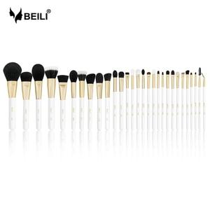BEILI Professional Makeup brus