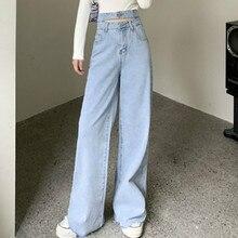 Jeans Women Trousers Denim Pants Wide-Leg Boyfriend Streetwear High-Waist Straight Fashion