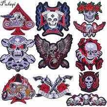 Pulaqi Big Punk Skull Patch Iron Biker Morale Wings Back Patch Stalker Badge Large Embroidery Patches For Clothes Stripe Patch H diy punk rock bike patch large embroidery biker patch motorcycle iron on patches for clothes jeans vest jacket back patch h