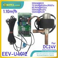 1.1m3/h EEV met 24Vdc oververhitting controller & vloeibare injectie schakelaar is geweldige keuze voor variabele koelmiddel volume systemen Air conditioner onderdelen Huishoudelijk Apparatuur -