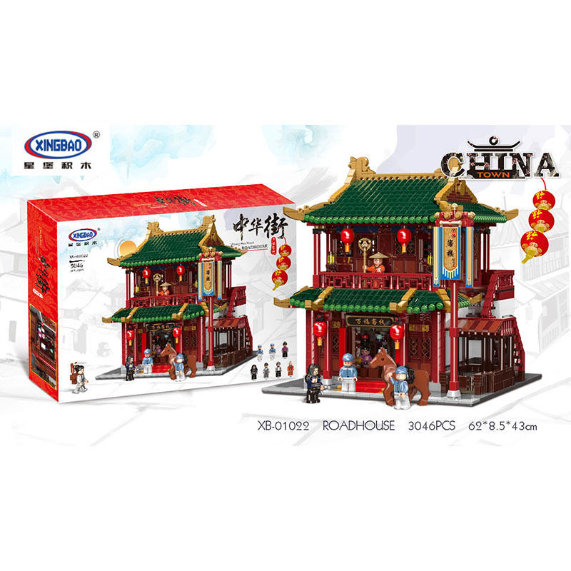 Buy Xingbao 01022 Building Blocks Toys The Wanfu Inn Set Assembly Building Blocks Bricks Kids Birthday Christmas Toys Gifts For Girl for only 99 USD