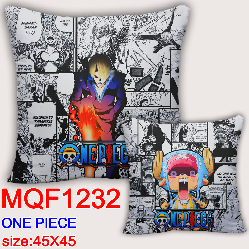 MQF1232