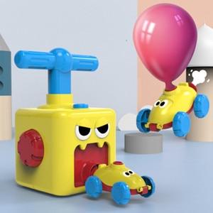 Image 1 - חינוך מדע ניסוי צעצוע אינרציה כוח בלון מכונית צעצוע פאזל כיף כוח האינרציה רכב בלון צעצועים לילדים מתנה