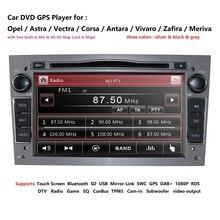 2DIN مشغل أسطوانات للسيارة ستيريو ل فوكسهول أوبل أسترا H G فيكترا انتارا زافيرا كورسا كومبو ميريفا جفل غس نافي عجلة القيادة RDS TV CAM