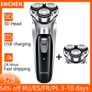 Enchen Electric Shaver Men's Razor Beard Trimmer shaver for men  3 blades portable beard trimmer cutting machine for sideburns 5 1