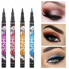 Colorido à prova d36 água 36h lápis delineador de longa duração secagem rápida não florescendo colorido líquido olho forro caneta maquiagem cosméticos tslm1