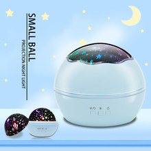 Novelty Luminous Toys Romantic Starry Sky LED Night Light Projector Battery USB Night Lamp Creative Xmas Birthday Gifts for Kids