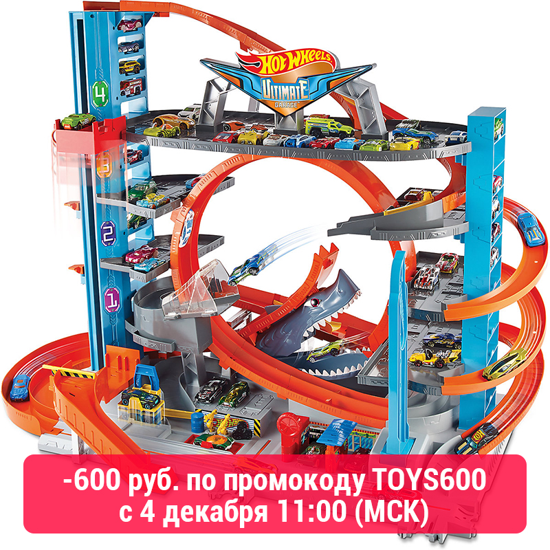 HOT WHEELS Diecasts & Toy Vehicles 8422323 сars Model Car Cars Baby Toys For Boy Boys Play Game MTpromo