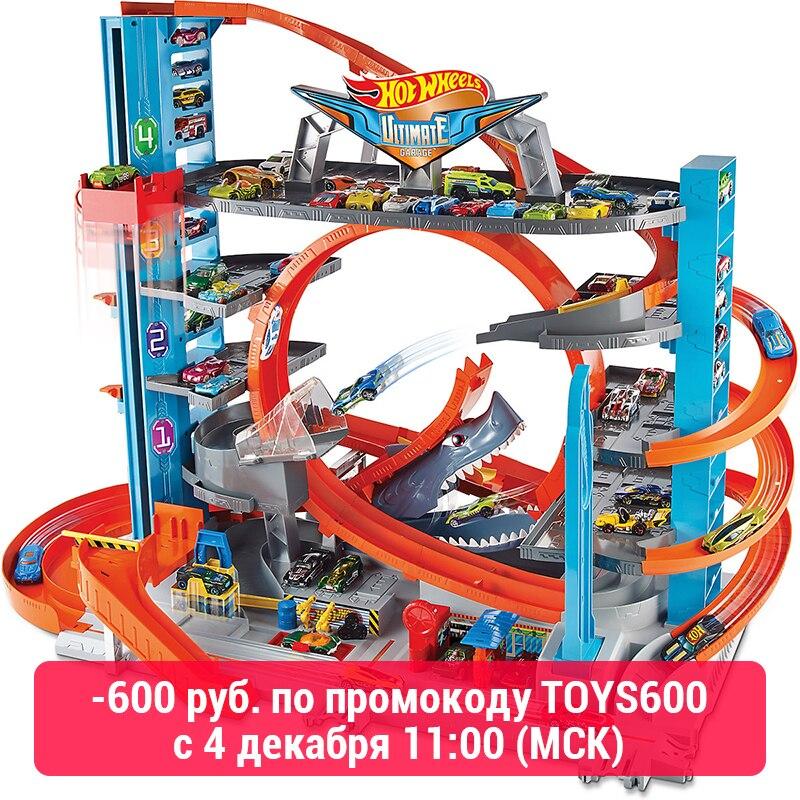Roues chaudes Diecasts et véhicules jouets 8422323 сars modèle voiture voitures bébé jouets pour garçon garçons jouer jeu MTpromo