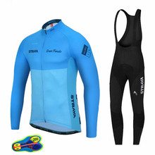 2019 STRAVA autumn long-sleeved cycling Jersey suit ropa ciclismo bicycle mountain bike uniform 20D