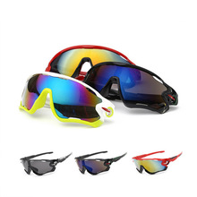 Okulary rowerowe okulary rowerowe okulary rowerowe spolaryzowane okulary przeciwsłoneczne Gafas De Ciclismo HombreSunglasses damskie Bike Mtb tanie tanio 2 16in MULTI 5 86in Z tworzywa sztucznego Unisex