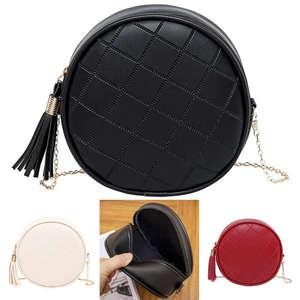 Retro Women Leather Handbag Messenger Cross Body Shoulder Bag Purse Round Clutch