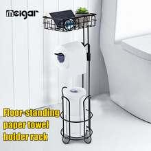 Metal Floor Standing Paper Roll Towel Holder Stand Organizer Toilet Paper Rack Bathroom Hardware Vertical Storage Basket Black