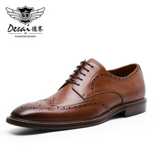 Image 3 - DESAI New Arrivals Light Brown Men Business Dress Shoes Genuine Leather Derby Gentleman Shoes Formal Carved Bullock Brogue