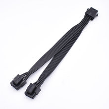 ATX 12V CPU 8 Pin Female to Dual 8(4+4) Pin Male for Motherboard CPU Power Adapter Y-Splitter 8 Pin Extension Cable