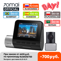 70mai A500S Dash Cam Pro Plus + 1944P GPS ADAS Auto Dash Kamera Dual Anblick Cam 70mai Pro Plus + A500S Auto DVR 24H Parkplatz