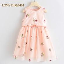 LOVE DD & MM Girls sukienki nowe ubrania dla dzieci dziewczyny moda gradientowe cekiny, siateczka bez rękawów słodka sukienka księżniczki