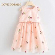 Love dd & mm 소녀 드레스 새로운 아동복 소녀 패션 그라디언트 스팽글 메쉬 민소매 스위트 공주님 드레스