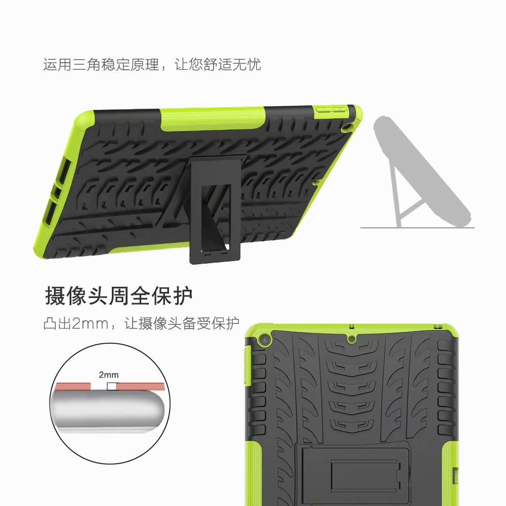 Shockproof Child for Defender iPad Heavy-Duty Kids Hybrid-Armor Rugged Apple Case-Cover