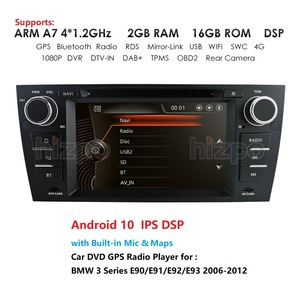 Android 10 7 Inch DSP 2GB 16GB Car Radio DVD player For bmw 3 series e90 E91 E92 E93 GPS Navigation with BT SWC RDS MAP Card USB