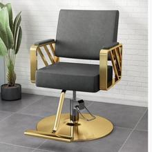 Hair-Salon-Chair Barber Lifting And Rotary Stainless-Steel Downable