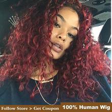 Rebecca, волнистые человеческие волосы, кружевные парики для черных женщин, L часть, перуанские волосы remy, натуральные волнистые кружевные парики, 16 дюймов