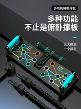 Machine Push Up Handle Bar Workout Workout Equipments Pushup Board Palestra Attrezzi Push-Ups Stands BG50PS cheap OEING CN(Origin) Comprehensive Fitness Exercise Book I-shaped Push-up Rack