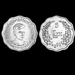 Мьянма 5 центов 1966 новые оригинальные монеты 100% оригинальные монеты Unc