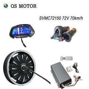 QS Motor 14inch 3000W 260 40H V1 48-72V Generator Brushless DC Electric Scooter Motorcycle Hub Motor