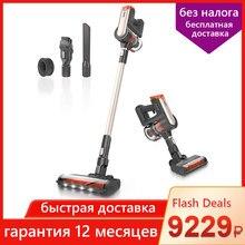 Aspirateur sans fil 25kpa haute aspiration Portable bâton sans fil aspirateur Vertical W20 Womow pour la maison Vs Ilife aspiration
