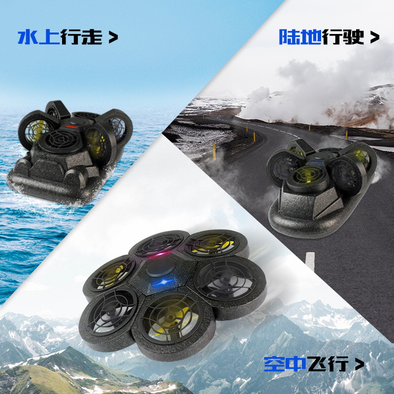 2.4G Remote Control Six Axis Sea  And Air Amphibious Three Modes Free Assemblage Zones Set High Aircraft Gliding Unmanned Aerial|  -
