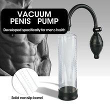 Fanssy Vacuum Penis Pump Male Men Penis Enlarger Enhancer Bi