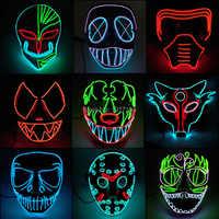 Gran oferta EL alambre que brilla la máscara de nanon ilumina la máscara de disfraz máscara de fiesta LED para EL tema de miedo Cosplay máscara Decoración