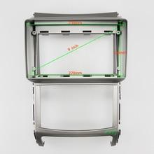 9 INCH Car Audio Frame GPS Navigation Fascia Panel Car dvd Plastic Frame Fascia is suitable for 2010 HYUNDAI VERACRUZ