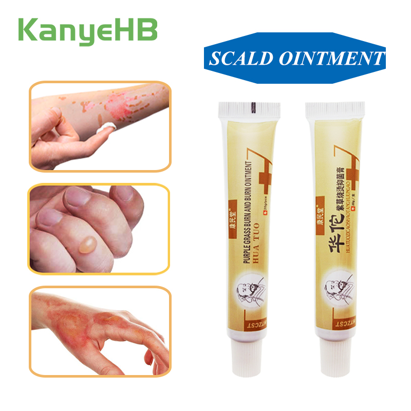 1pcs Hua Tuo Anti-infection Cream Antibacterial Burn Wound Ointment Burns Better Faster Inhibit Scar Tyrosinase Inhibition S010
