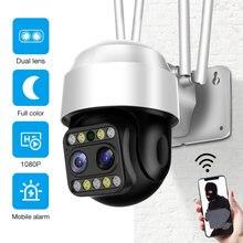 1080p двойная линза наружная беспроводная камера безопасности